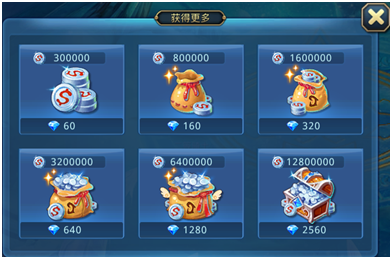 货币系统3.png