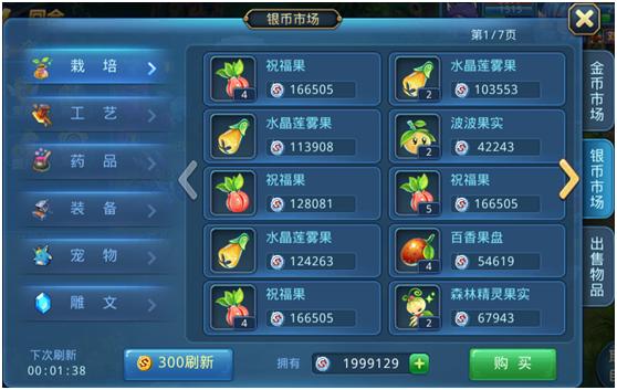 市场系统2.png