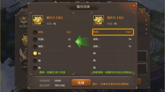 Z8DBVFQK3XL7SV7)0~$KI_9.png