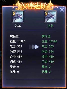 伙伴培养-5.png