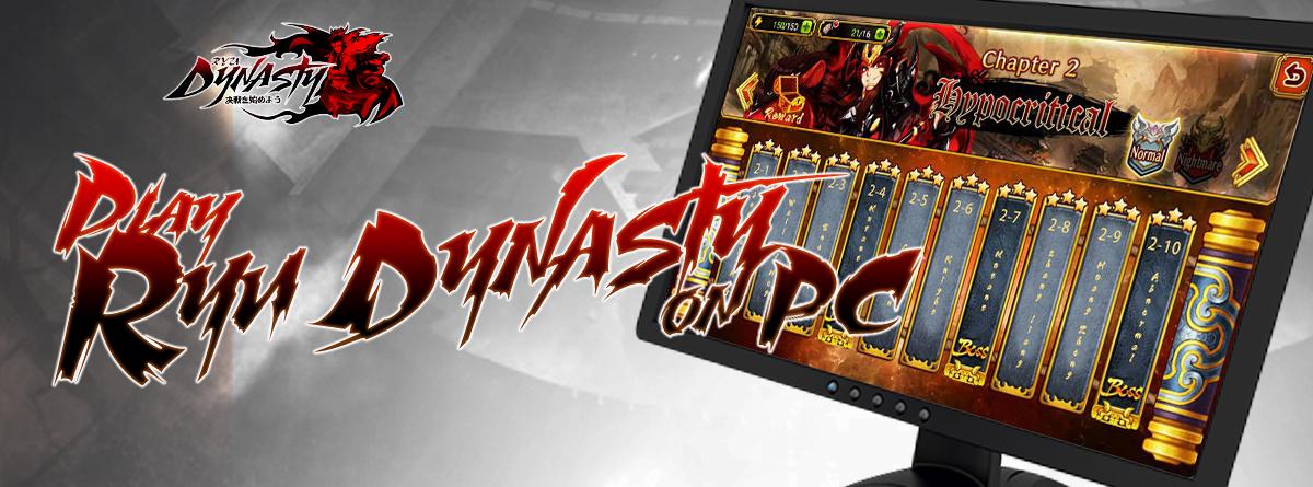 20170111-Play-Ryu-on-pc-1200-x-445.jpg