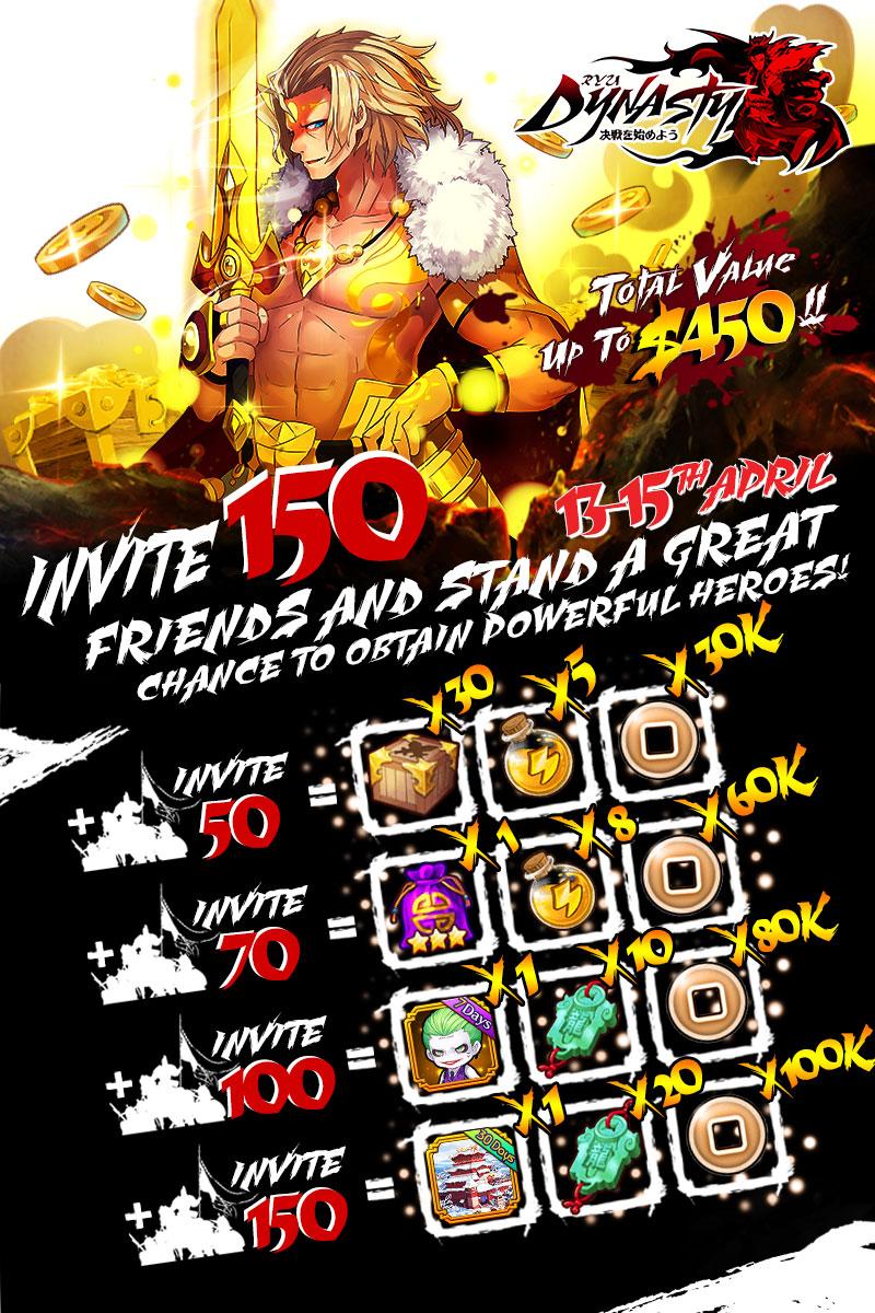 20170404_拉新邀请图FB-INVITE_02.jpg