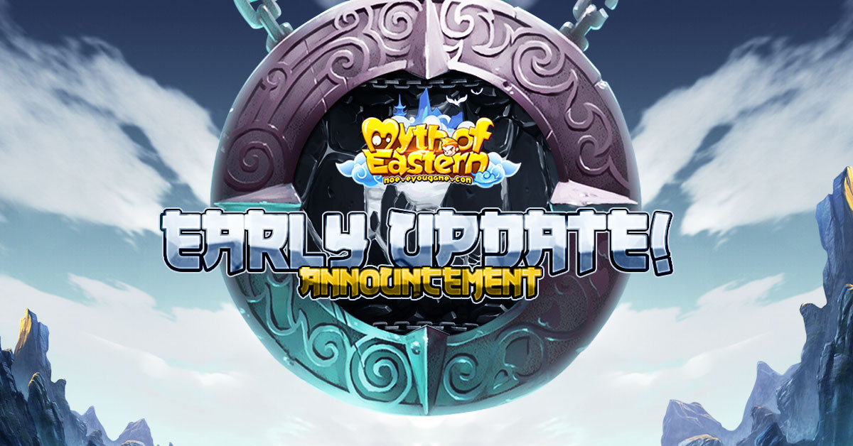 20160803-EARLY-UPDATE!-ANNOUNCEMENT.jpg
